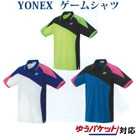 ヨネックス ゲームシャツ 10359 メンズ ユニセックス 2020SS バドミントン テニス ソフトテニス ゆうパケット(メール便)対応