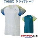 ヨネックス ドライTシャツ 16446 レディース 2020AW バドミントン テニス ソフトテニス ゆうパケット(メール便)対応
