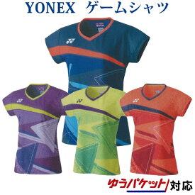 ヨネックス ゲームシャツ 20521 レディース 2020SS バドミントン テニス ゆうパケット(メール便)対応