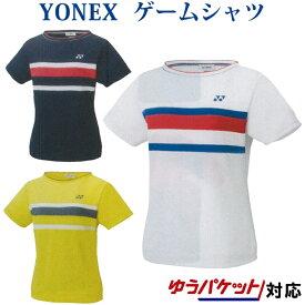 ヨネックス ゲームシャツ 20557 レディース 2020AW バドミントン テニス ソフトテニス ゆうパケット(メール便)対応
