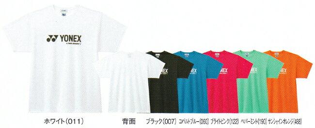 【在庫品】 ヨネックス バドミントン テニスウエアベリークールTシャツ(ユニセックス)16201 ゆうパケット対応バドミントン テニス ラケットスポーツTシャツ シャツ 半袖ユニセックス