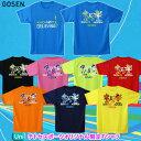 【在庫品】 ゴーセンチトセスポーツオリジナル限定Tシャツ 「天使VS悪魔」(ユニセックス) バドミントン バドミント…