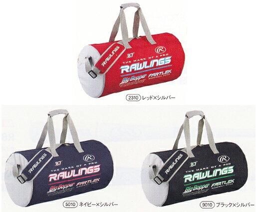 【在庫品】 【2012年夏〜冬限定品 】ローリングスマルチバッグRAB2A1