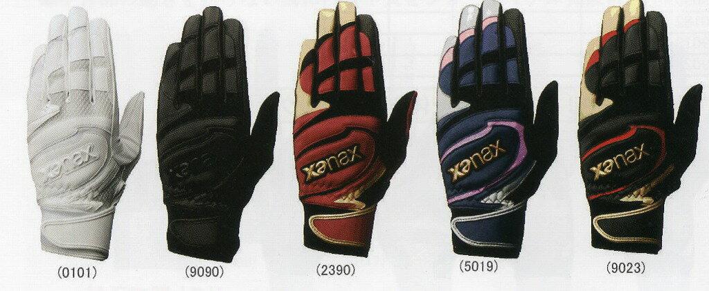 【在庫品】 ザナックス インパクトサポート手袋 BBGー70 両手セット ゆうパケット対応ベースボール 野球バッティンググローブ 打撃用手袋 手袋両手xanax