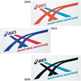 400円OFFクーポン配布中 アシックス バスタオル XAL134 スポーツタオル バスケット バレー ASICS 熱中症対策 暑さ対策 グッズ ラッキーシール対応