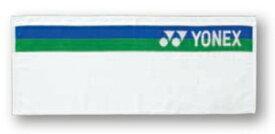 200円OFFクーポン配布中 ヨネックス スポーツタオル AC1025 熱中症対策 暑さ対策 グッズ ラッキーシール対応