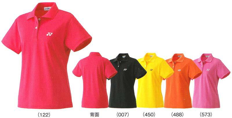 【在庫品】 ヨネックスレディースシャツ20300 ゆうパケット対応バドミントン テニスウエア半袖ウィメンズ レディース 女性用 2015SS