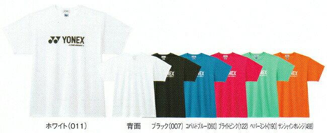 30%OFF 【在庫品】ヨネックス ベリークールTシャツ 16201 メンズ ユニセックス ゆうパケット(メール便)対応 バドミントン テニス ウエア タイムセール