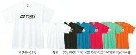 200円OFFクーポン配布中 30%OFF ヨネックス ベリークールTシャツ 16201 メンズ ゆうパケット(メール便)対応 テニス ソフトテニス バドミントン ウエア タイムセール 熱中症対策 暑さ対策 グッズ ラッキーシール対応