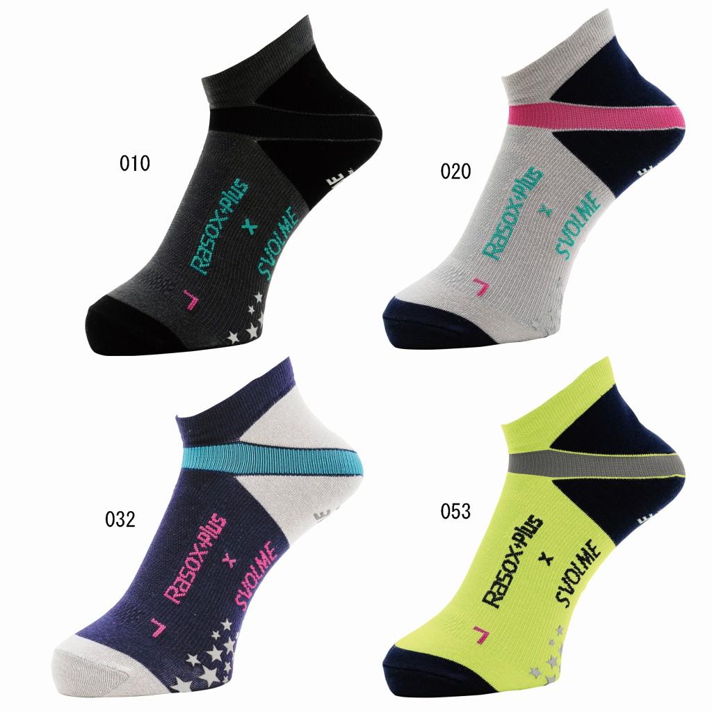 【在庫品】 スボルメ RASOXPLUSコラボソックス 1 173-47922 ランニング ジョギング トレーニング 靴下 メンズ ユニセックス 男女兼用 SVOLME 2017AW ゆうパケット(メール便)対応