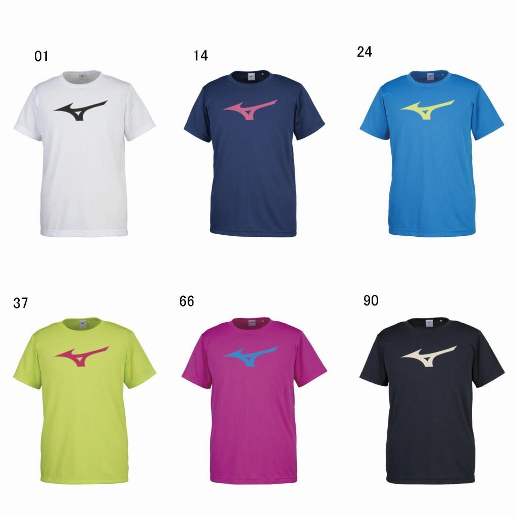 【在庫品】 ミズノ BS Tシャツ ビッグRBロゴ 32JA8155-jr ジュニア 2018SS バドミントン テニス ゆうパケット(メール便)対応