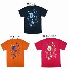 【在庫品】ミズノ 限定Tシャツ 自分に負けるな 32JAE702 オールスポーツ 文字入りTシャツ 部活Tシャツ ユニセックス 半袖 MIZUNO 2017SS ゆうパケット(メール便)対応