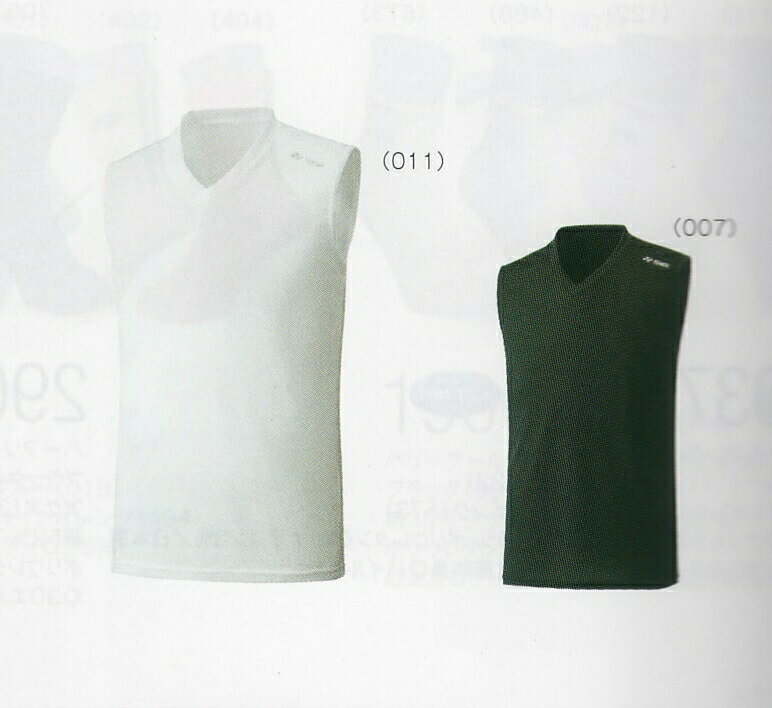 【取寄品】 ヨネックス ノースリーブシャツ (アンダーシャツ) 44103 ゆうパケット対応 アンダーシャツ シャツ 下着 男女兼用