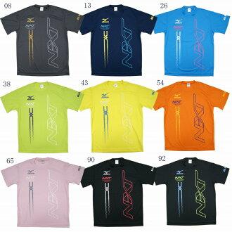 Mizuno All Japan N-XT T-shirt 62JA8Z53 2018SS