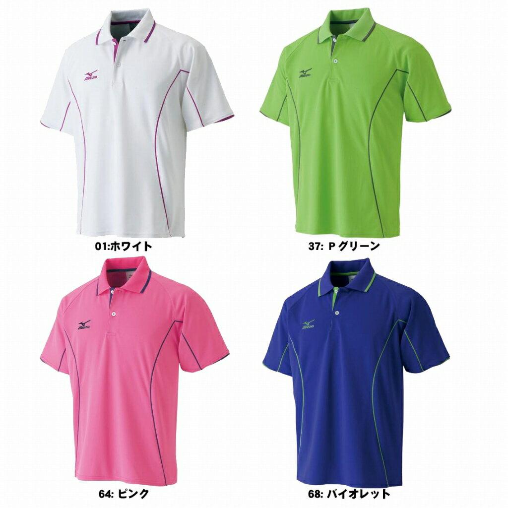 60%OFF 【在庫品】ミズノ バドミントンウエア ゲームシャツ A75HB-211 ゆうパケット対応 バドミントン ラケットスポーツ ユニセックス 男女兼用 タイムセール4