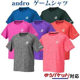 【取寄品】 アンドロ アンドロ メランジ ティーシャツ アルファ 3020xx 卓球 ゲームシャツ