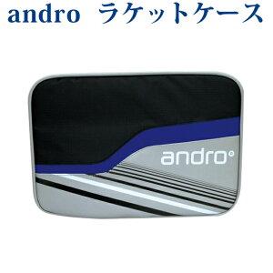 【取寄品】 アンドロ アンドロ エスキュー ケース 412025 卓球 バッグ