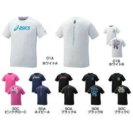 【在庫品】 アシックスプリントTシャツHSXW6728バレーボール ウエア 半袖メンズ ユニセックス 男女兼用 ジュニアサイズ有ASICS 2017SS ゆうパケット (メール便)対応