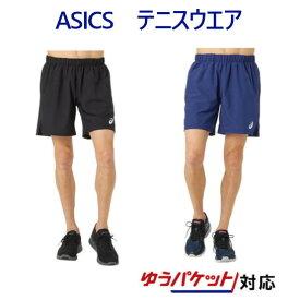 アシックス CLUB ショーツ 2041A059 メンズ 2019SS テニス ゆうパケット(メール便)対応 2019最新 2019春夏