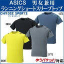 Asics 154662