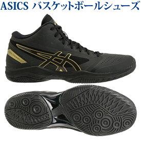 アシックス ゲルフープ V11 1061A015-005 メンズ 2019SS バスケットボール 2019最新 2019春夏 靴 シューズ バスケシューズ バッシュ