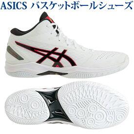 アシックス ゲルフープ V11 1061A015-116 メンズ 2019SS バスケットボール 2019最新 2019春夏 靴 シューズ バスケシューズ バッシュ