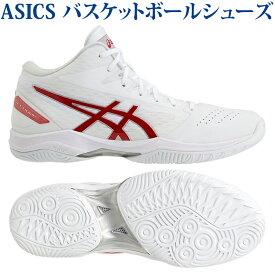 アシックス ゲルフープ V11 1061A015-118 メンズ 2019SS バスケットボール 2019最新 2019春夏 靴 シューズ バスケシューズ バッシュ