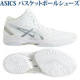 6%OFFクーポン配布中 アシックス ゲルフープ V11 1061A015-119 メンズ 2019SS バスケットボール 2019最新 2019春夏 靴 シューズ バスケシューズ バッシュ