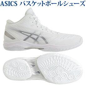 アシックス ゲルフープ V11 1061A017-119 メンズ 2019SS バスケットボール 2019最新 2019春夏 靴 シューズ バスケシューズ バッシュ