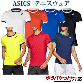 アシックス Tシャツ CLUB ショートスリーブトップス 2041A037 メンズ 2019SS テニス ソフトテニス ゆうパケット(メール便)対応 2019最新 2019春夏