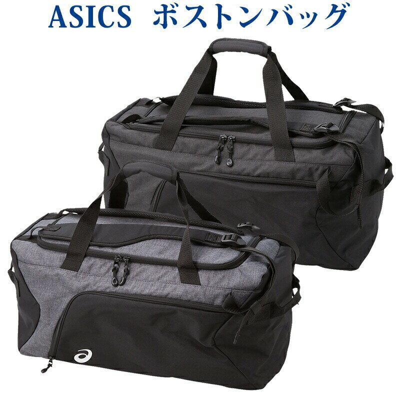 【在庫品】 アシックス ENSEIダッフル40 3033A191 2019SS スポーツ トレーニング