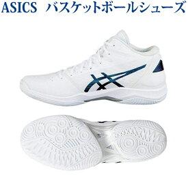 あす楽 アシックス バスケットシューズ ゲルフープ V11 1061A015-120 メンズ ユニセックス レディース 2019AW 同梱不可 RFCL