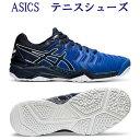 アシックス ゲルレゾリューション7 OC AWC 1041A101-400 メンズ 2019AW テニス ソフトテニス シューズ 靴