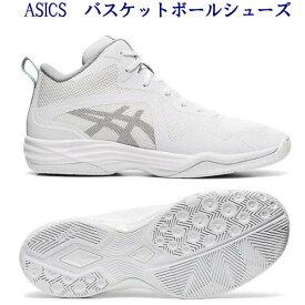 あす楽 アシックス バスケットボールシューズ ライトノヴァ ホワイト/メトロポリス 1061A002-113 メンズ 2020SS 同梱不可 RFCL