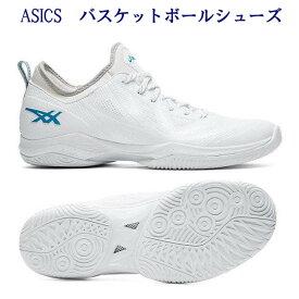 あす楽 アシックス バスケットボールシューズ グライドノヴァFF ホワイト/ラグーン 1061A003-117 メンズ 2020SS 同梱不可 RFCL