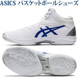 あす楽 アシックス バスケットボールシューズ ゲルフープV12 ホワイト/アシックス ブルー 1063A021-100 ユニセックス 2020SS 同梱不可 RFCL