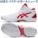 あす楽 アシックス バスケットボールシューズ ゲルフープV12 ホワイト/クラシックレッド 1063A021-102 ユニセックス 2…
