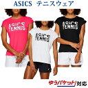 アシックス Tシャツ プラクティスW'Sグラフィックショートスリーブトップ 2042A047 レディース 2019SS テニス ソフト…