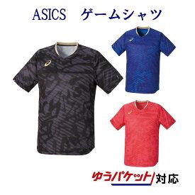 アシックス クールゲームシャツ 2073A016 ユニセックス 2019SS テーブルテニス ゆうパケット(メール便)対応