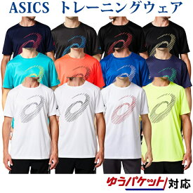 アシックス ビッグロゴショートスリーブトップ Tシャツ 半袖 2031A669 メンズ 2019SS トレーニング スポーツ ゆうパケット(メール便)対応