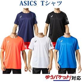 アシックス Tシャツ LIMOドライショートスリーブトップ 2031B203 メンズ 半袖 2020SS ゆうパケット(メール便)対応
