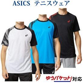 アシックス CLUB ショートスリーブトップ 2041A101 メンズ 2020SS テニス ソフトテニス ゆうパケット(メール便)対応