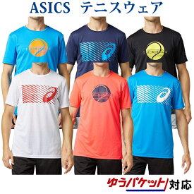 アシックス Tシャツ プラクティスショートスリーブトップ 2041A102 メンズ 2020SS テニス ゆうパケット(メール便)対応