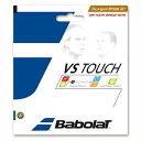【在庫品】バボラ VSタッチ 12m BA201025 硬式テニス テニスガット ストリング Babolat