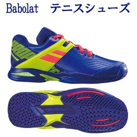 バボラ プロパルス オールコート ジュニア BAS19478 SGLG ジュニア 2019SS テニス ソフトテニス
