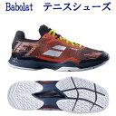 バボラ ジェット マッハ II オールコート M BAS19629 SGLG メンズ 2019SS テニス ソフトテニス