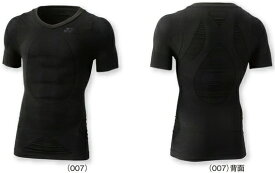 ヨネックス マッスルパワーSTB プロモデル Vネック半袖シャツ メンズ STBP1011 バドミントン テニス 男女兼用 2013SS ゆうパケット(メール便)対応