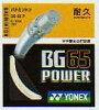 Yonex BG65 power