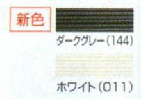 ヨネックスBG65ミクロン65【P12Sep4205】