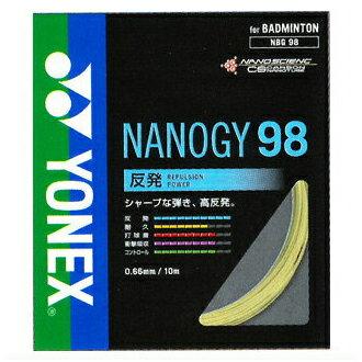 【在庫品】 ヨネックス ナノジー98(NBG98)